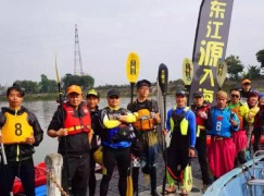 Dongjiang Kayaking – kayak marathon Along the Donjiang river